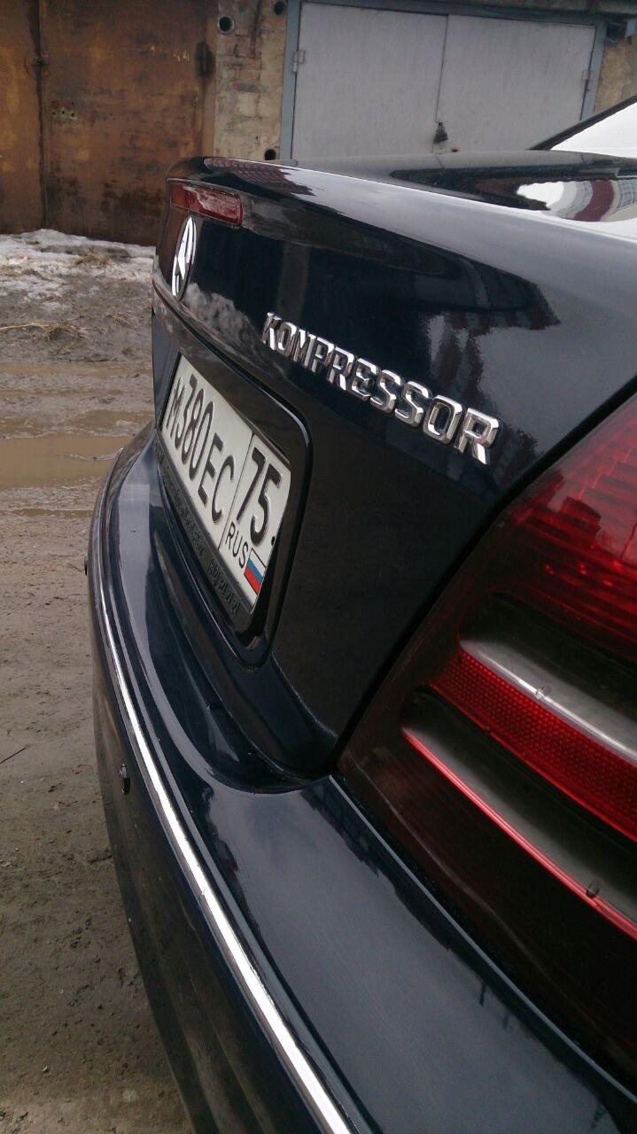 Mercedes-Benz C230 Kompressor, W203 (11)