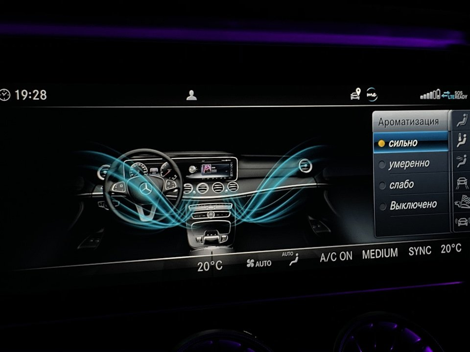 Mercedes-Benz E63 AMG (W213) (20)