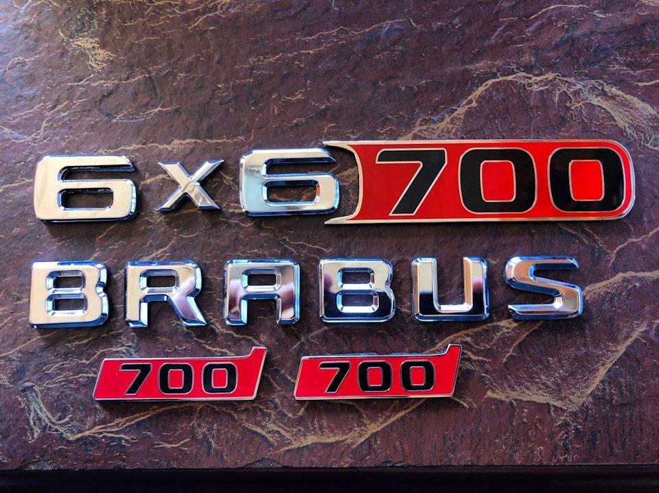 Mercedes G-class G 6x6 BRABUS (4)