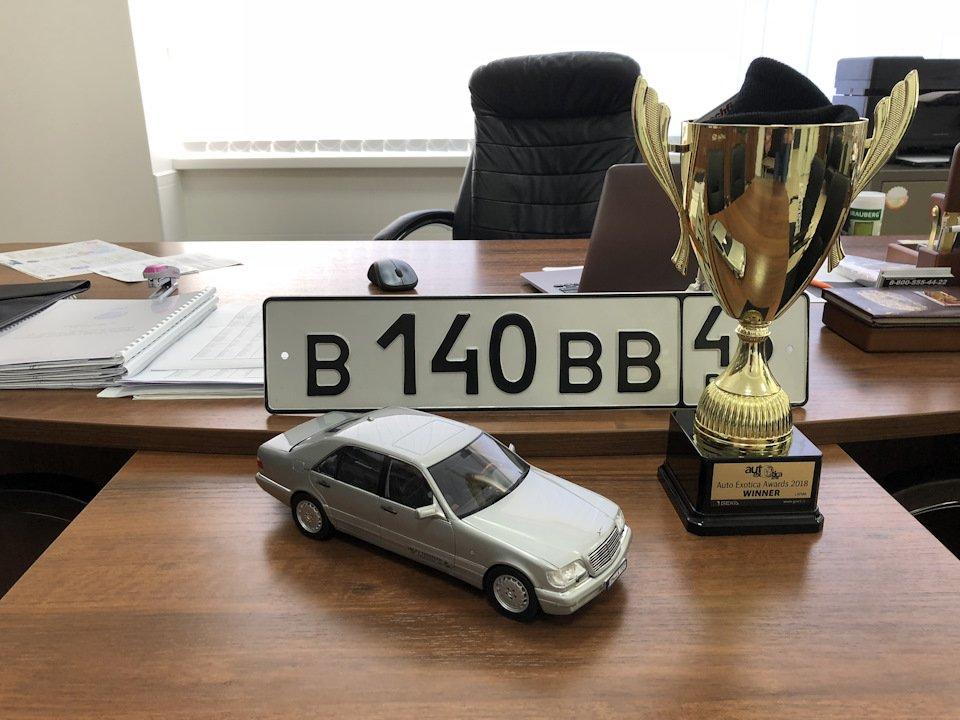 Mercedes S-class W140 S600 V12 (49)