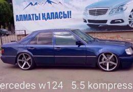 One of the best! Mercedes w124 5.5 Kompressor (ex. E280 m104)