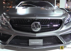 2016 Mercedes S63 AMG Coupe Mansory Black Edition 1000hp – Exterior, Interior Walkaround