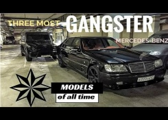 The three most gangster's Mercedes-Benz models of all time