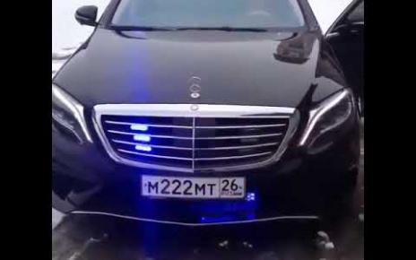Mercedes-Benz S-Class W222 Strobe Light