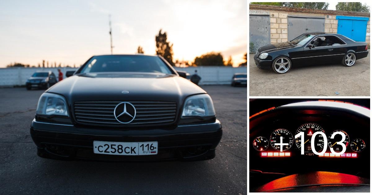 Mercedes CL600 С140 6.0 V12 (106 photos, 8 videos)