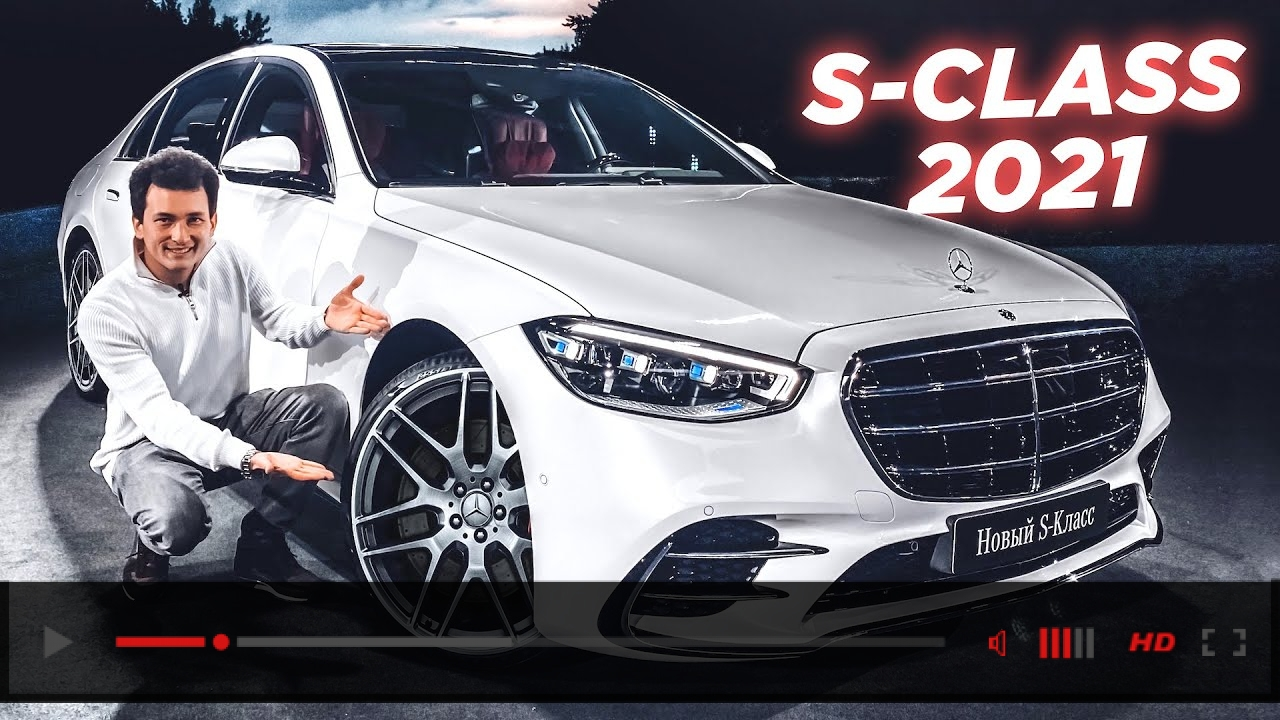 Test the new S-CLASS In Moscow! S 63? Mercedes-Benz W223 AMG Maybach
