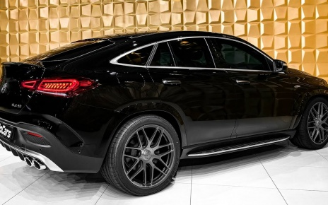 2021 Mercedes-AMG GLE 53 Coupe - Interior, Exterior and Exhaust Sound